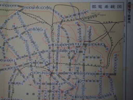 20180324・都電地図07・S42年11月・大