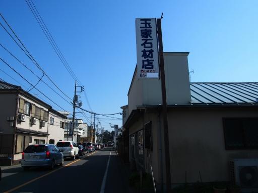 20180325・墓参りネオン1・多磨霊園周辺