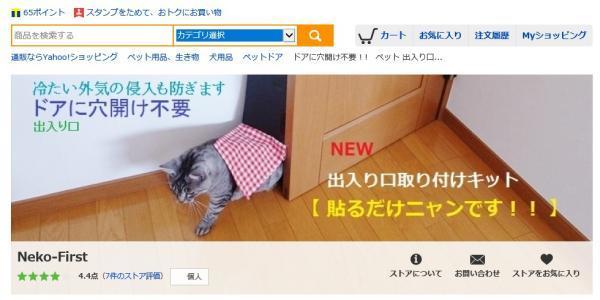 迪ォ繝峨い_convert_20180209215543