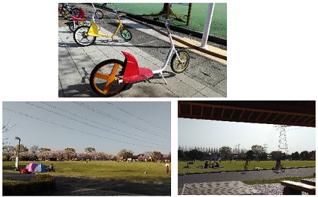 公園サイクリング