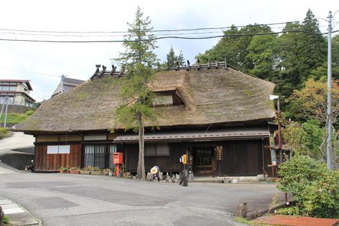 旧遠藤家住宅-2