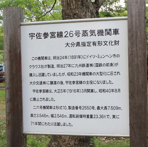 宇佐神宮2017-4