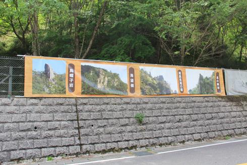 耶馬渓2017-2