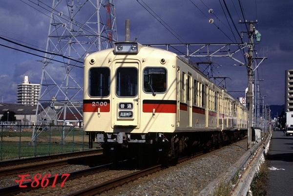w2300 Z164P-7