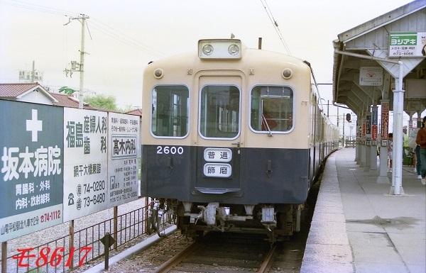 wS-002N-img034.jpg