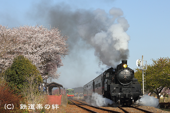 20180331西田井021DX2