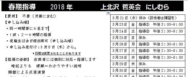 repeat18.jpg