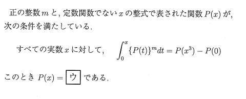 wasedashomath18.jpg