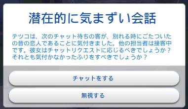 TS4_x64 2018-02-15 04-15-34