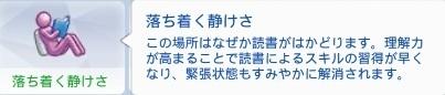 TS4_x64 2018-03-01 07-54-07