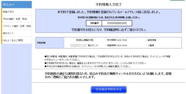 07_180308.jpg