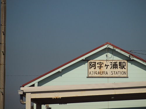 P1038006.jpg