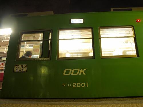 P1038206.jpg