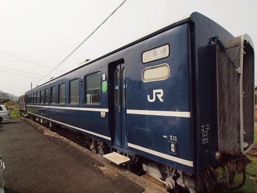 P4100965.jpg