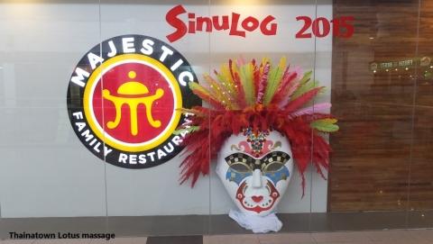 SM CITY CEBU,Cebu(Sinulog 2015)