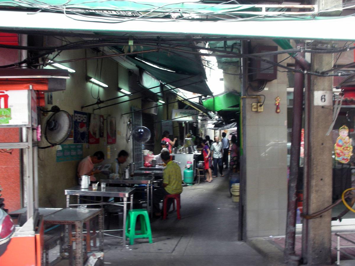 中華街11