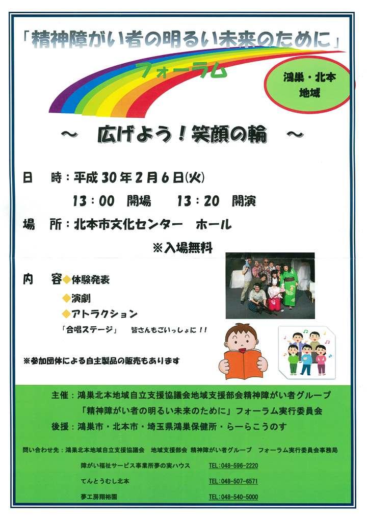 kk_event.jpg