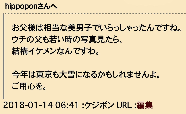 スクリーンショット 2018-01-22 19.36.22