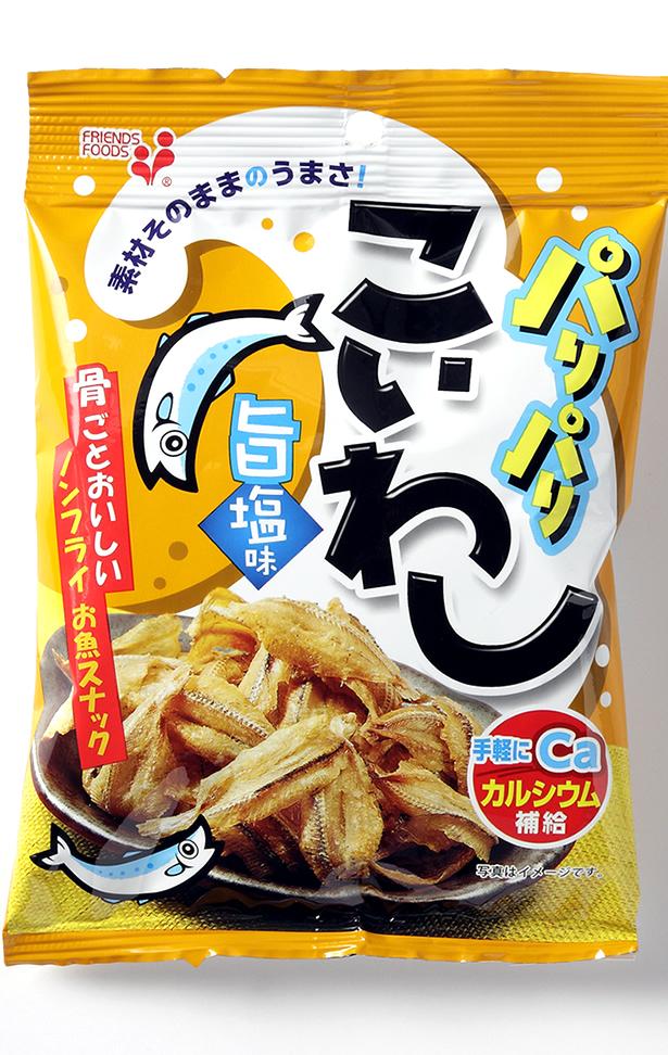 iwashi_1.jpg