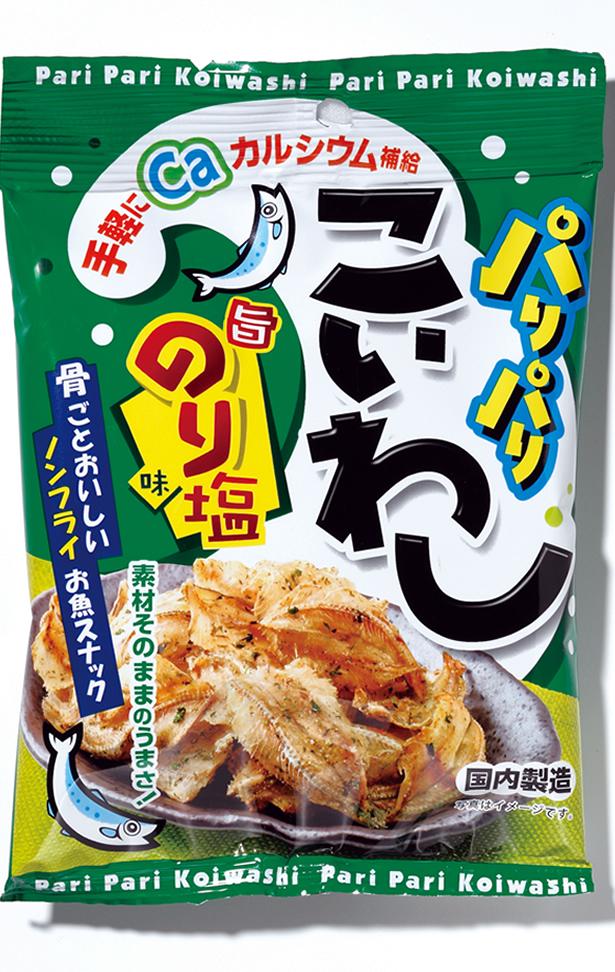 iwashi_5.jpg