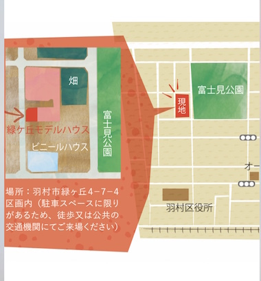 シムラ緑ヶ丘地図
