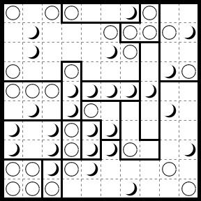 月か太陽 026