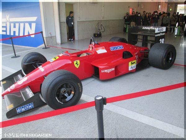 600 鈴鹿サーキット F1マシーン 3