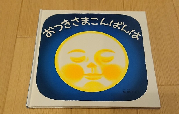 読み聞かせ3(20180212)