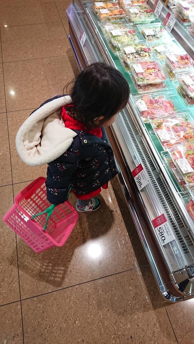 お買い物しーちゃん2(20180215)