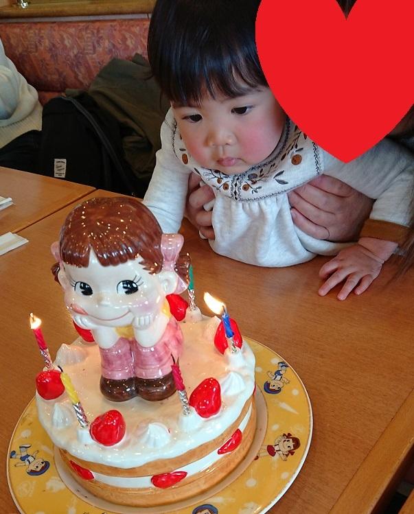 しーちゃん2歳5(20180224)