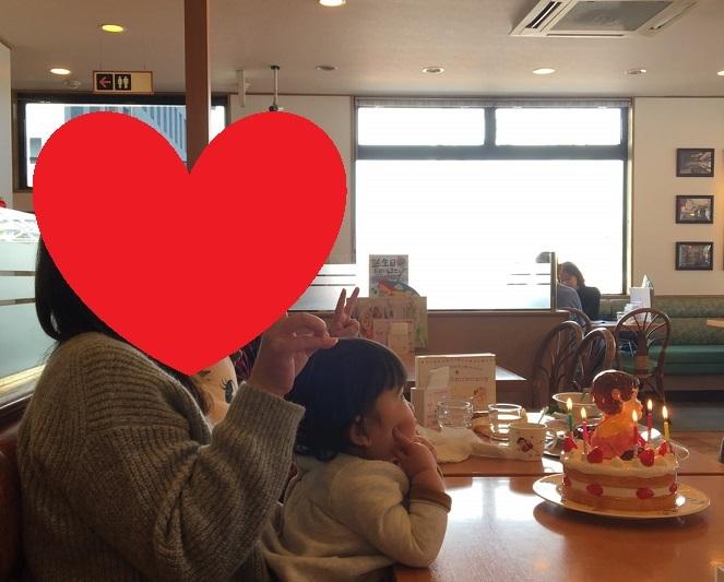しーちゃん2歳6(20180224)