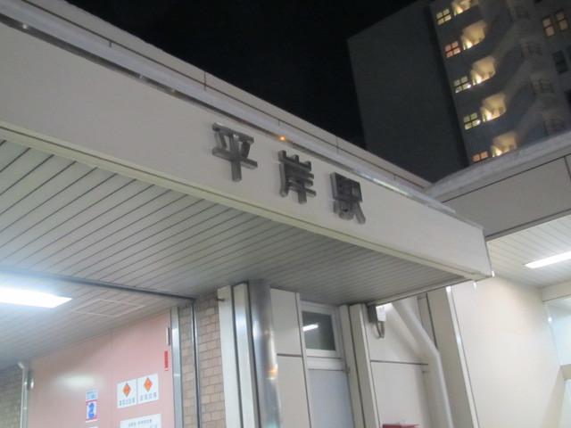 イベント札幌海さくら 004