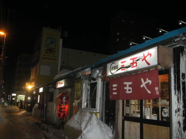 イベント札幌海さくら 006