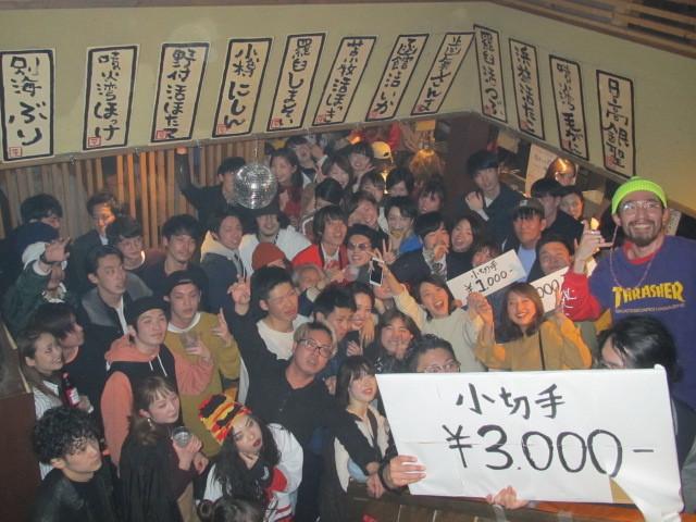 イベント札幌海さくら 016