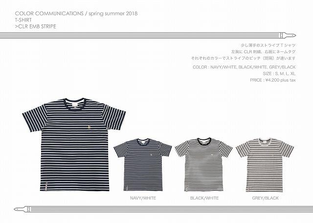 ss18-catalog-a4_10.jpg