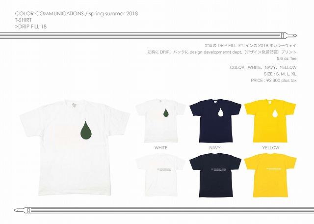 ss18-catalog-a4_11.jpg