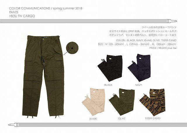 ss18-catalog-a4_25.jpg