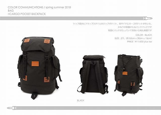 ss18-catalog-a4_26.jpg
