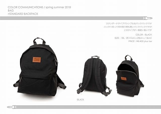 ss18-catalog-a4_27.jpg