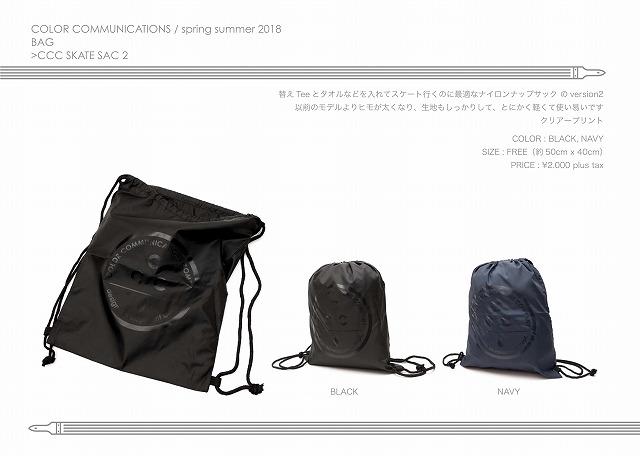 ss18-catalog-a4_29.jpg