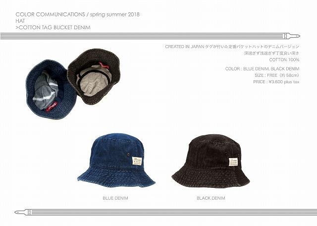 ss18-catalog-a4_35.jpg