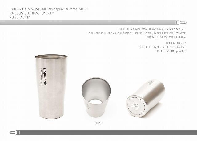 ss18-catalog-a4_40.jpg