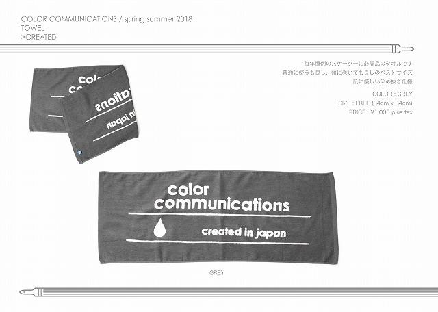 ss18-catalog-a4_41.jpg