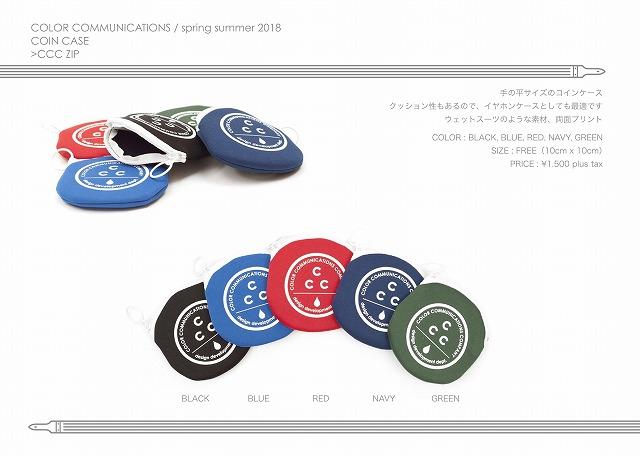ss18-catalog-a4_42.jpg