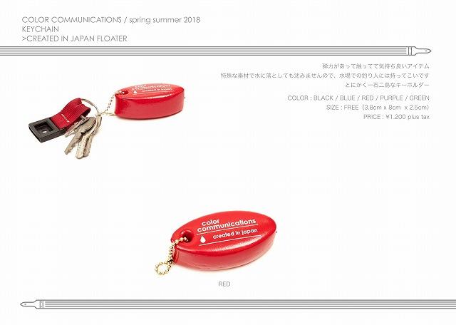 ss18-catalog-a4_43.jpg
