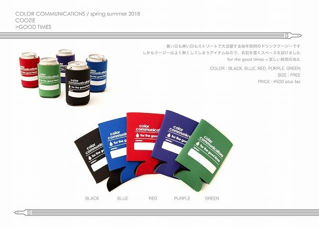 ss18-catalog-a4_44.jpg