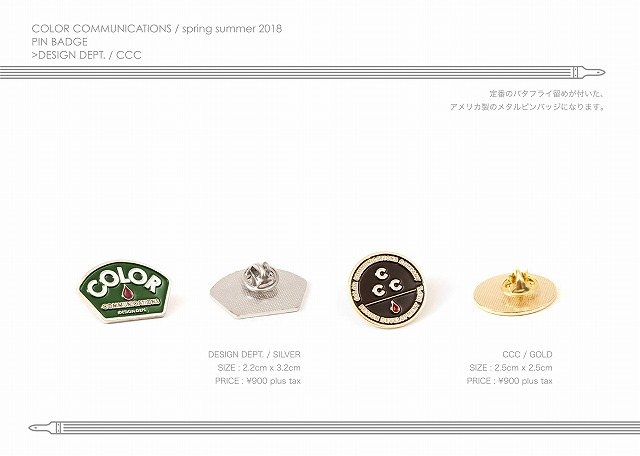 ss18-catalog-a4_46.jpg