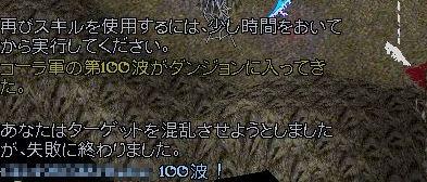 10_20180318144750edf.jpg