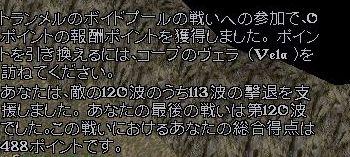3_2018031815123340a.jpg