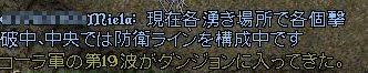 4_201803181414438ca.jpg